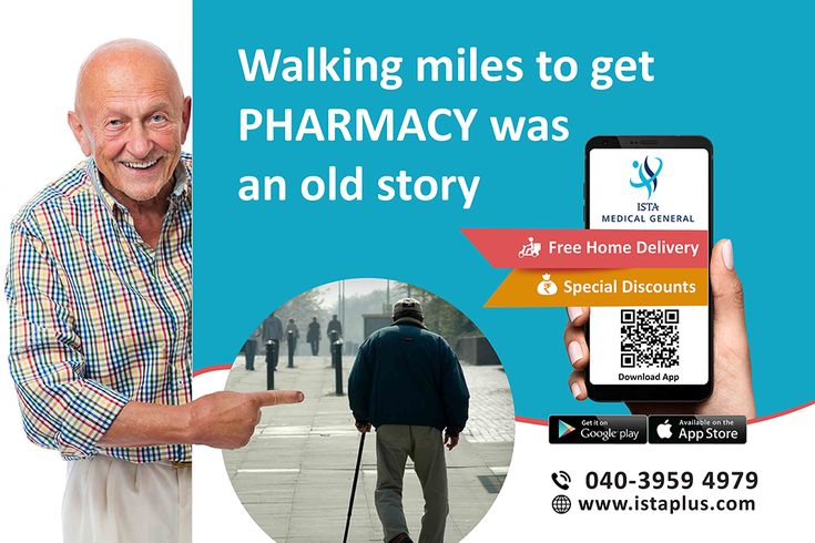 #Walking miles to get #medicines was an old story #Ista #medical #general http://onelink.to/wcc3x3 Contact No :- 040 3959 4979 www.istaplus.com