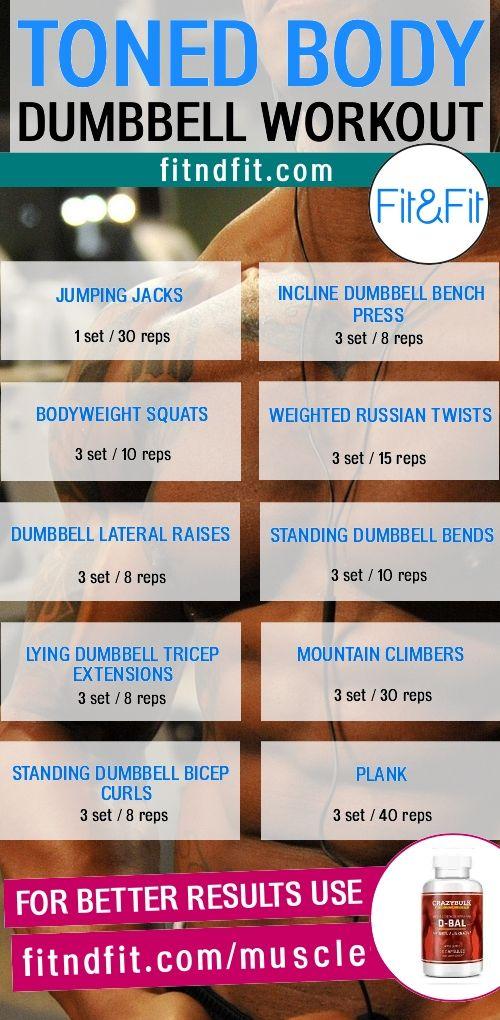 Toned Body Dumbbell Workout! #fitness #bodybuilding #workout #gym #weightloss #fatloss #loseweightfast #love #new #pinterest #london #newyork #uk #newyork #losangeles