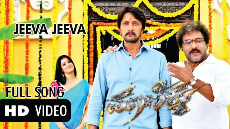 "MAANIKYA ""Jeeva Jeeva"" - Feat. Sudeep, V. Ravichandran (+playlist)"