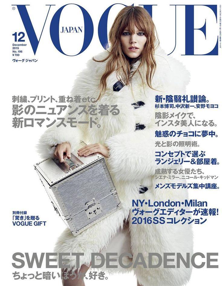 Freja Beha Erichsen in Vogue Japan Magazine December 2015 Cover December 2015 Photoshoot