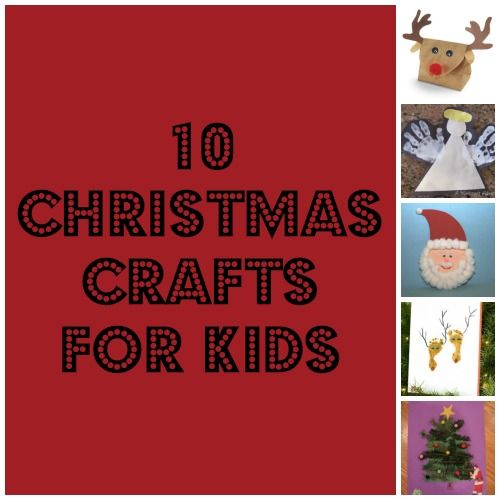 Kid made crafts make great gifts and decorations. Check out some of my favorites below and click on the pictures to be taken to the posts. {Looking for ornaments kids can make? Find that post here....