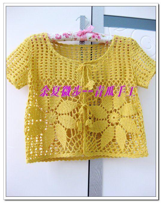 [Reservado] pepino reproduzco micro paso * camisa de manga corta de color amarillo en verano - log crpcrp - Netease Blog - brisa fresca - una brisa fresca