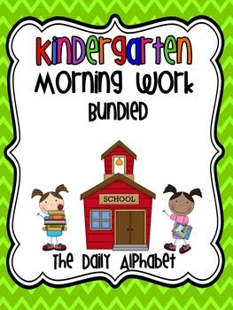 Kindergarten Morning Work Bundled