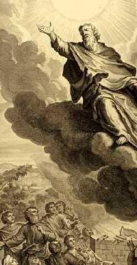 """""""He aquí que el León de la tribu de Judá, la raíz de David, ha vencido.."""" Apocalipsis 5:5 -[Nosotros.cl]"""