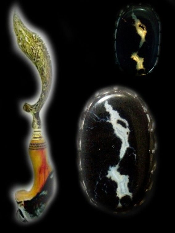 Natural Pictorial Agate Semeru Abstract Image of a Kujang