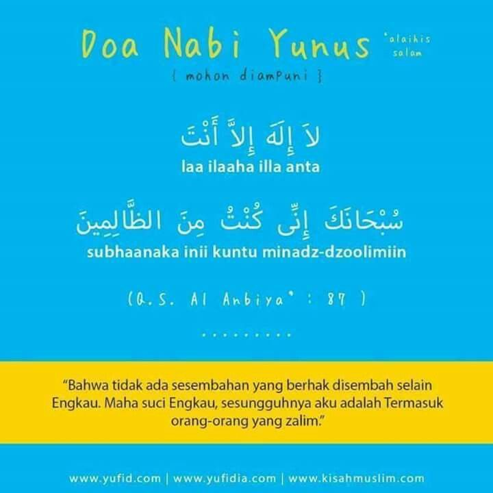 Duaa of Prophet Yunus