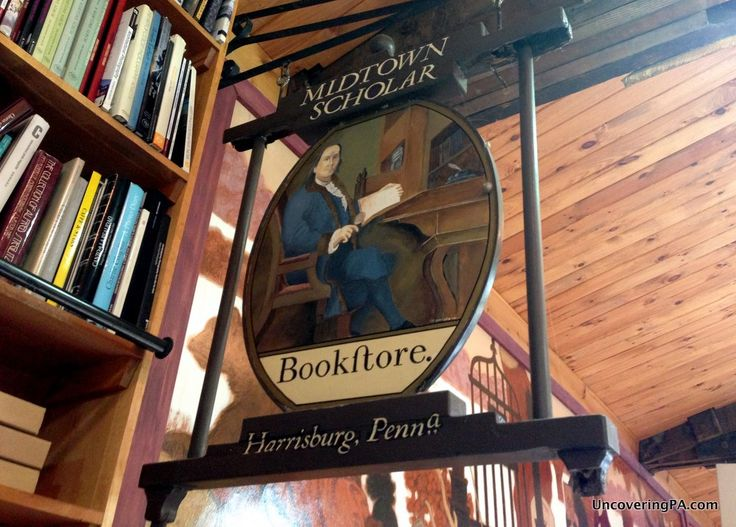 Visiting the Midtown Scholar Bookstore in Harrisburg,  Pennsylvania - Review from Uncovering PA.