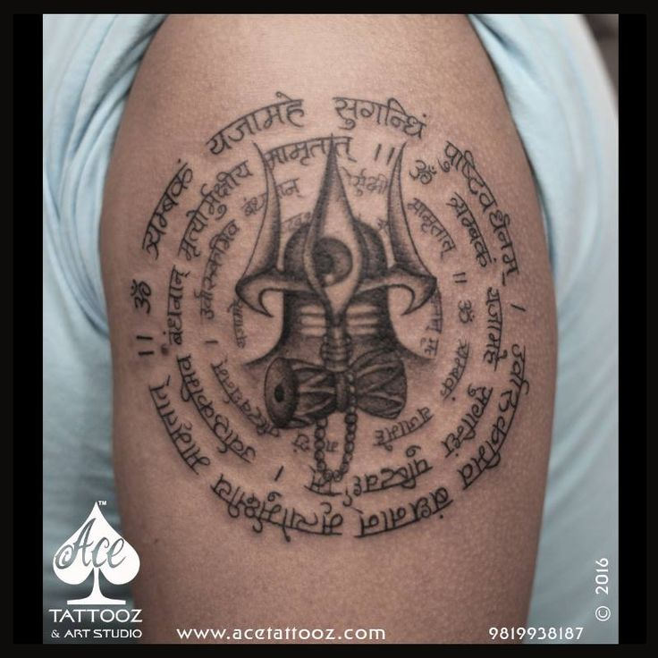This tattoo is done around 6 month back, Mohit Talreja from Dubai wanted something related to Shiva elements like the Trishul, The linga, The Third Eye, The Damru and the Rudraksha along with the Mantra ... our #aceartist #archananakhuabhanushali sketch and design this Beautiful tattoo witch was approved on first look. thank you for trusting archana and ACE Tattooz & Art Studio INDIA  www.acetattooz.com #acetattooz #acetattoozghatkopar #acetattoozcolaba #itsanacetattooz #besttattoostudio