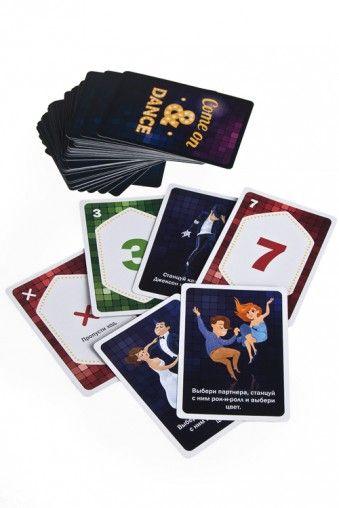 Купить Игра настольная развлек. для взрослых «Кам он энд дэнс» за 570руб. | Красный Куб