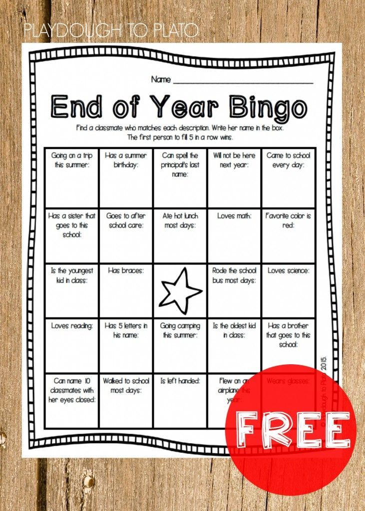 End of the Year Bingo. Fun way to reminisce about the past school year and look forward to summer break.