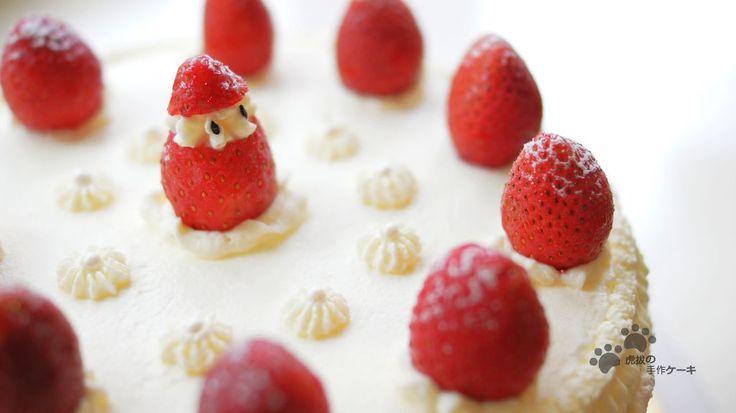 踏雪尋莓乳酪蛋糕 Strawberry cheesecake