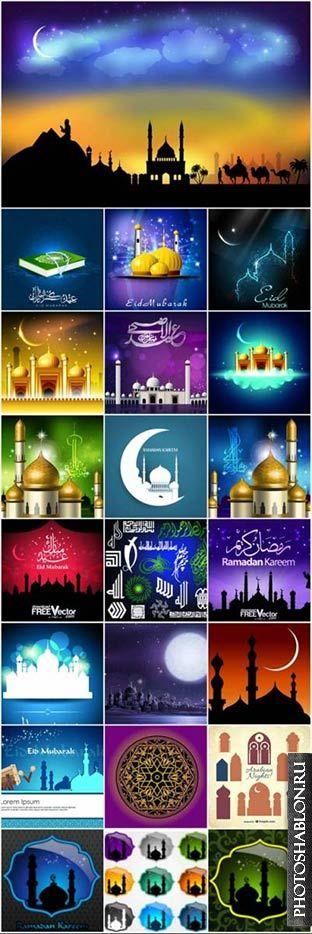 Векторный клипарт - Ислам / Islam vector - 18 Марта 2015 - Фотошаблоны. Шаблоны для фотошопа, скачать бесплатно