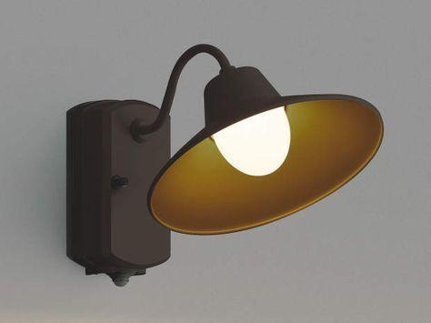 【外部照明 人感センサー付ポーチ灯 ブラウン 茶色】照明器具 LED照明 屋外用 ブラケットライト エクステリアライト アウトドアポーチライト アウトドアライト 門柱灯 おしゃれ アンティーク クラシック ヨーロピアン 省エネ KOIZUMI コイズミ照明 AU42251L