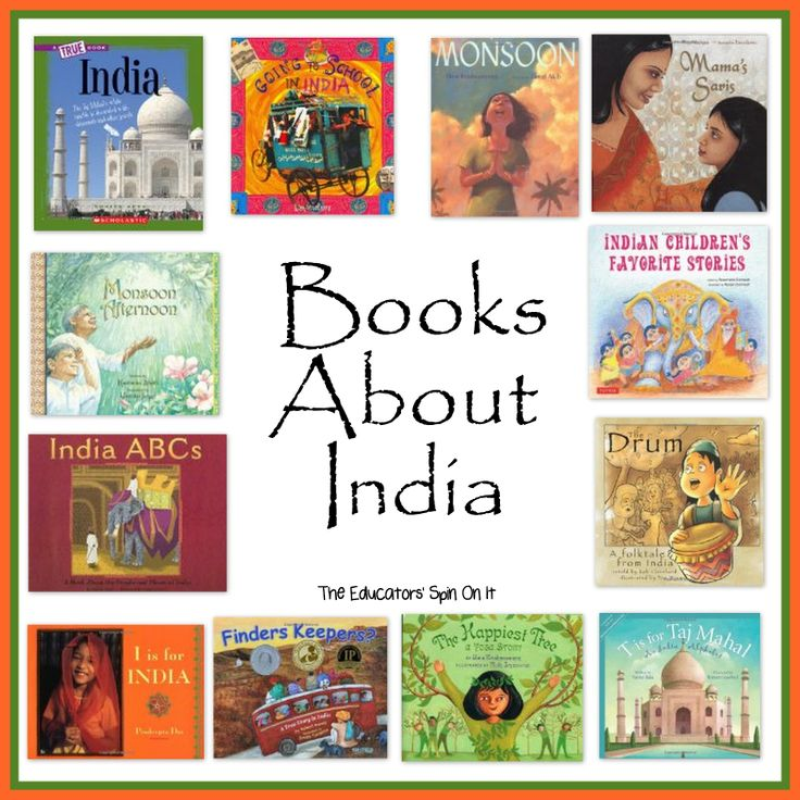 The Educators' Spin On It: Books about India and how to personalize learning about other countries with children