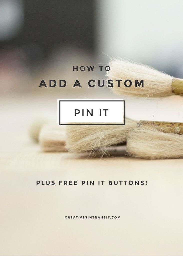 A super simple guide on how to install the Pin It button on WordPress. Plus free custom Pinterest buttons to get your blog content pinned & noticed!