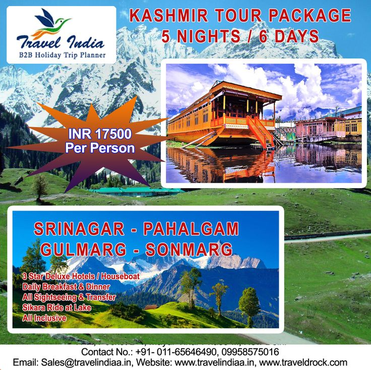 Kashmir Tour Package - Kashmir is one of the most famous tourist destination in India where you can see the snow around the year.... and the best place to enjoy for your holidays, honeymoon and group trip...