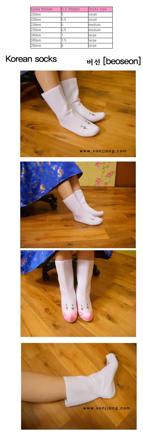 Korean traditional socks-beoseon, beosun, korean socks