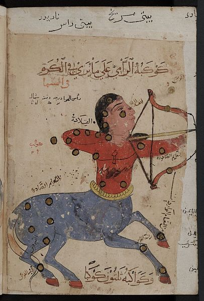 The Kitab al-Bulhan, or Book of Wonders, is an Arabic manuscript dating mainly from the late 14th century A.D. and probably bound together in Baghdad during the reign of Jalayirid Sultan Ahmad (1382-1410). The manuscript is made up of astrological, astronomical and geomantic texts compiled by Abd al-Hasan Al-Isfahani, as well as a dedicated section of full-page illustrations,: Centaur Sagittarius, Illustration, Bulhan Books, Kitab Al Bulhan, Arabic Sagittarius, 14Th Century, Texts Compilation, Zodiac Centaur, Geomant Texts
