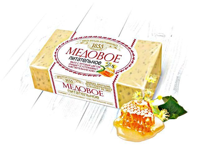 #Soap #design #packaging http://upakovano.ru/news/475164