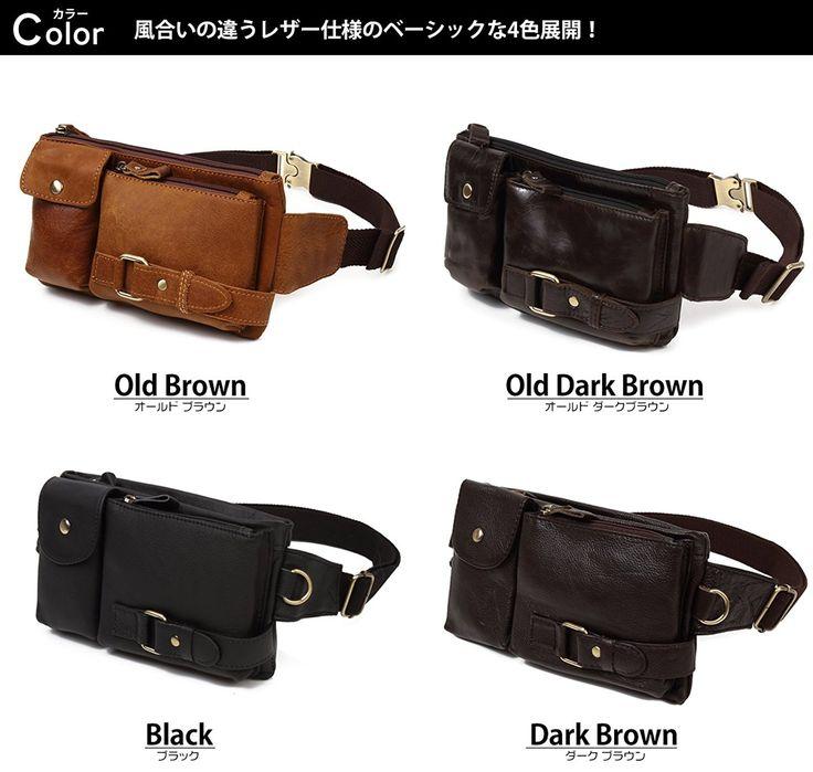 Amazon.co.jp: monolife (モノライフ) ウエストバッグ ウエストポーチ レザー 革 メンズ レディース ヒップバッグ 全4色 (ブラック): シューズ&バッグ