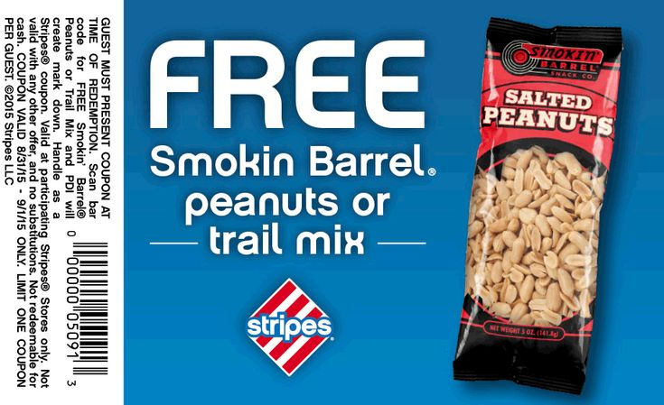 Pinned September 1st: Free trail mix or peanuts today at #Stripes gas stations #coupon via The #Coupons App