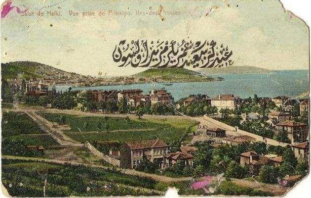 Heybeliada (Halki) (1900'ler)İstanbul