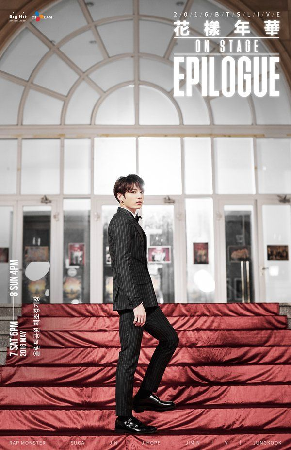 2016 onstage live (in the mood for love) epilogue poster Jungkook #BTS