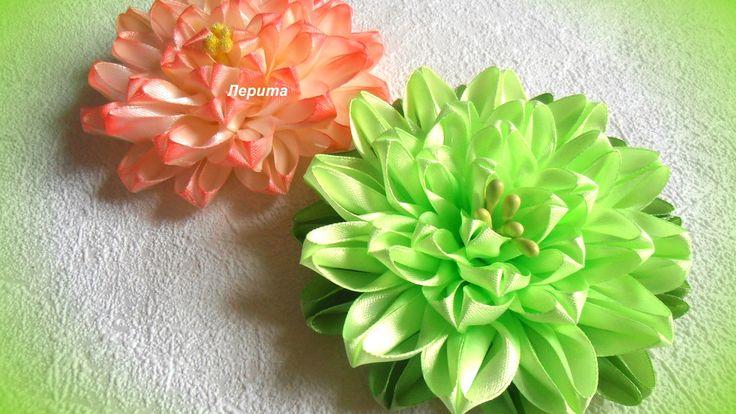Цветы канзаши  из узкой ленты 1,2 см, кувшинка мастер класс