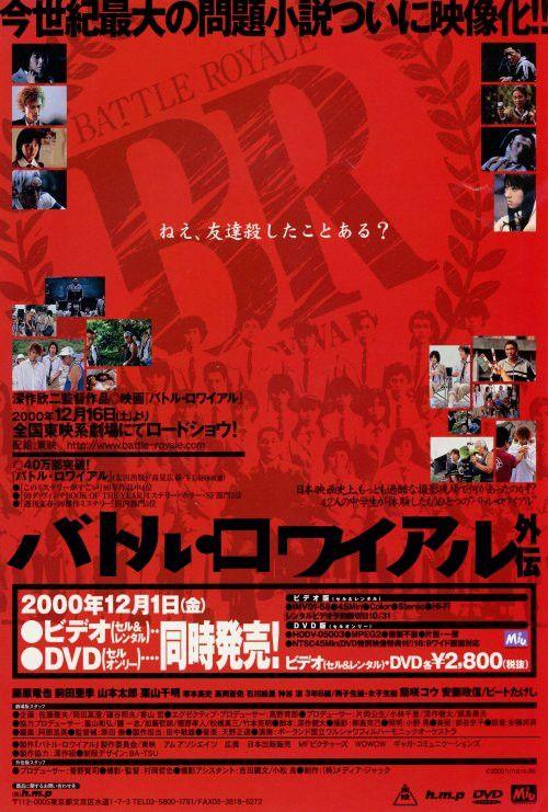 Battle Royale (Japanese) 27x40 Movie Poster (2000)