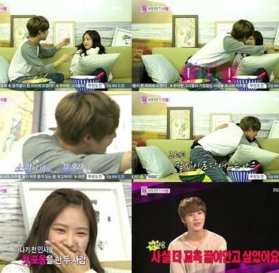 SHINee's Taemin and A Pink's Na-Eun have their first hug on 'We Got Married'! | allkpop