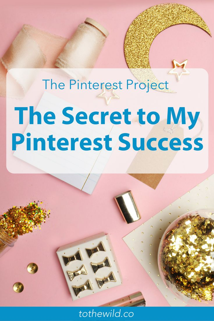 I used one tool to see more Pinterest success in one month than I had in two years of blogging: Tailwind. It grew my stats by 30%+.