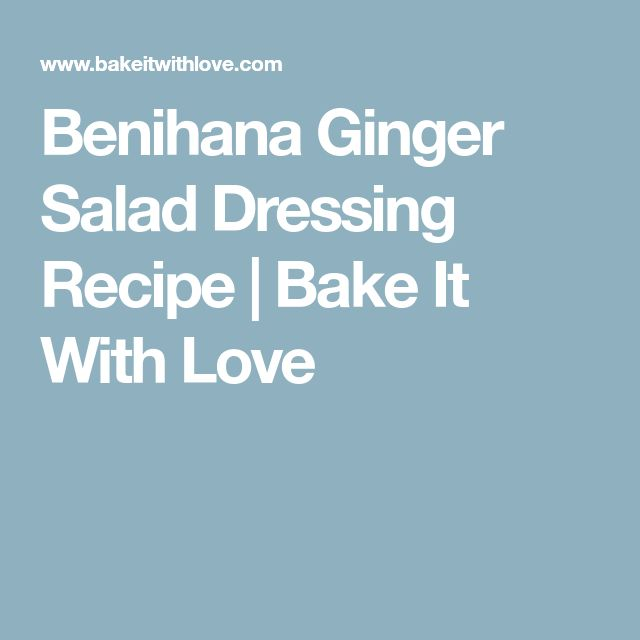 Benihana Ginger Salad Dressing Recipe | Bake It With Love
