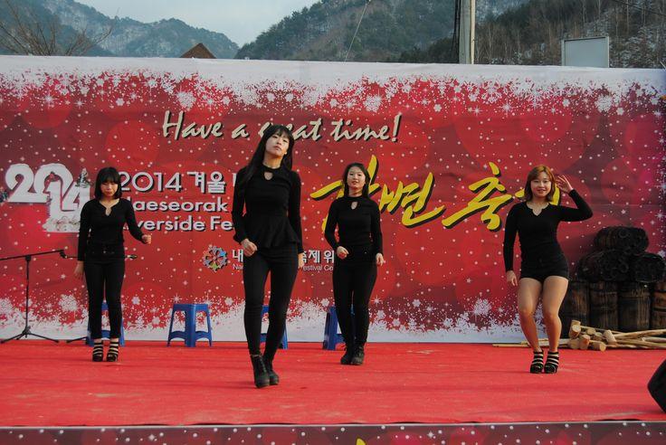 Naeseorak Riverside Festival in #Inje, #Gangwon Province, Korea