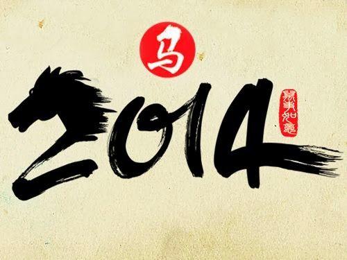 Gong xi fa cai  Feliz año nuevo Chino!  Año del Caballo de Madera