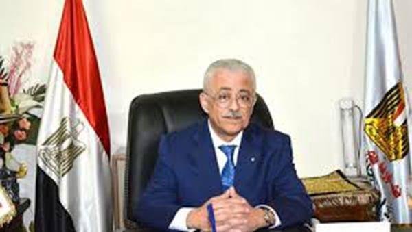 وزير التعليم يعلن عن النظام الجديد للثانوية العامة وميعاد تطبيقه على الطلبة نجوم مصرية Suit Jacket Single Breasted Suit Jacket Fashion