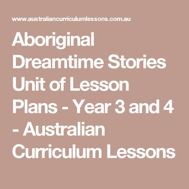 The 25 best aboriginal dreamtime ideas on pinterest aboriginal aboriginal dreamtime stories unit of lesson plans year 3 and 4 australian curriculum lessons solutioingenieria Choice Image