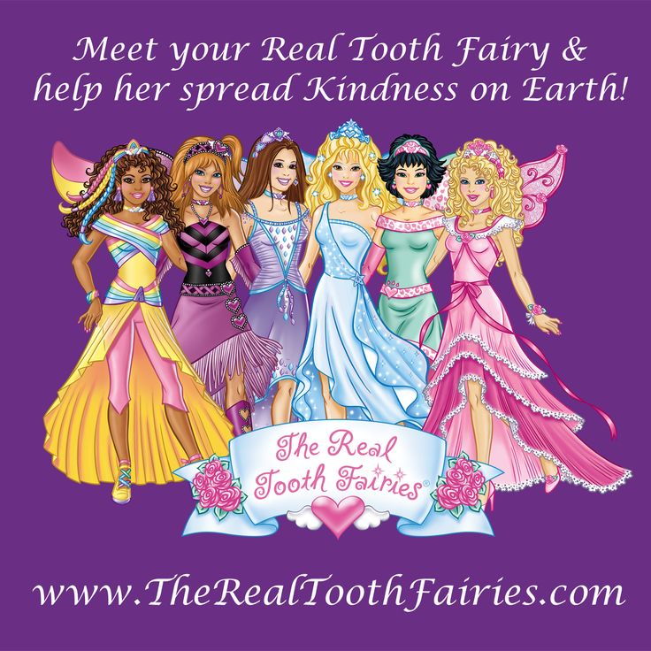 tooth fairy | ... significance of the Tooth Fairy's imaginary status on a larger level