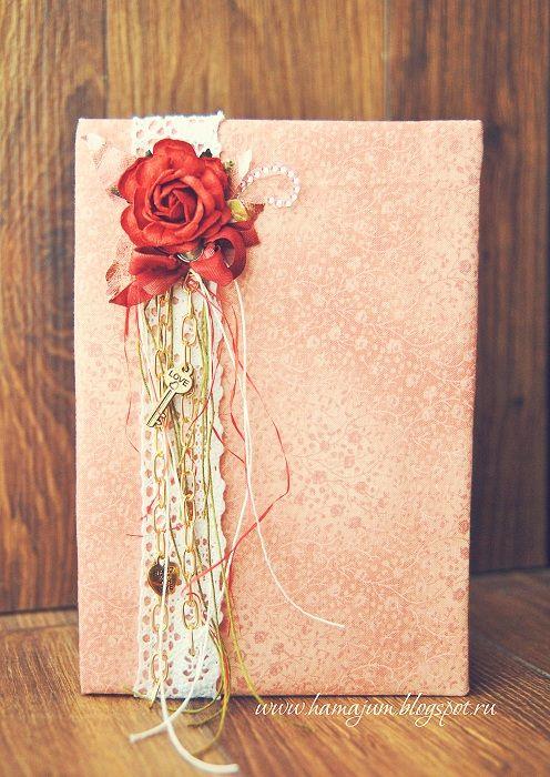 Свидетельство о браке www.hamajum.blogspot.ru