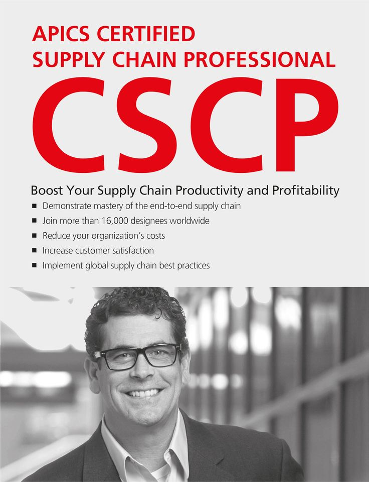 The APICS CSCP program is the only certification that encompasses the entire global supply chain. It covers a breadth of topics - globalization, logistics, supplier and customer relationship management, IT enablement, logistics, etc. It provides a thorough understanding of supply chain so employees can identify opportunities for improvement within a company. It sets the standard for supply chain certification and is accepted by leading companies worldwide.