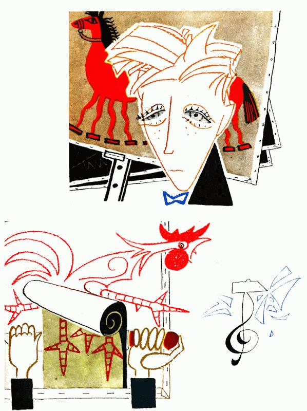 Джанни Родари «Джельсомино в стране лжецов»  Иллюстратор Лев Токмаков Страна СССР, Россия Год издания 1960