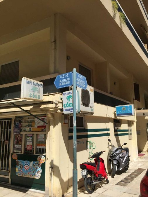 Sale Apartment Kalamata. For sale 1st floor apartment 81,42tm in Kanari Street and Aristotelous, 200 meters from the center of the city. It has t