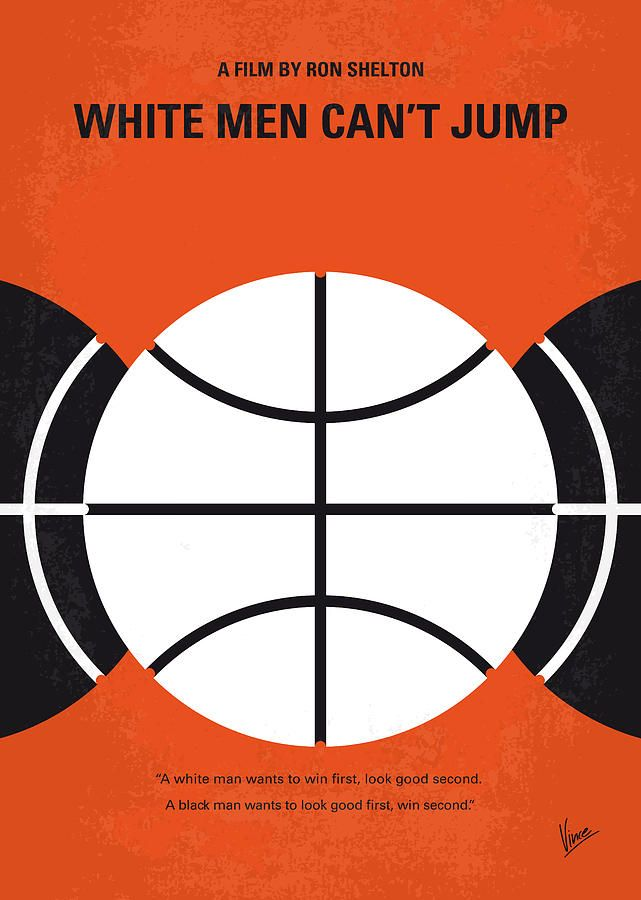 White Men Can't Jump (1992) ~ Minimal Movie Poster by Chungkong #amusementphile
