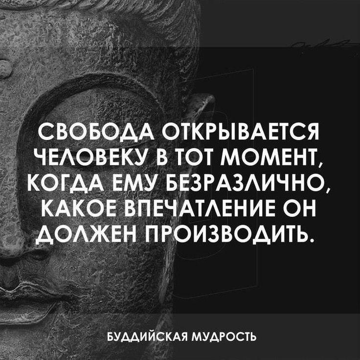 #кзожкипарис