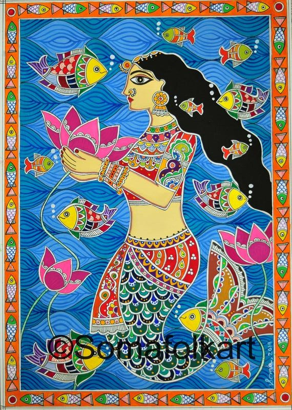 Framed Original Madhubani Painting Mermaid Indian Wall Decor