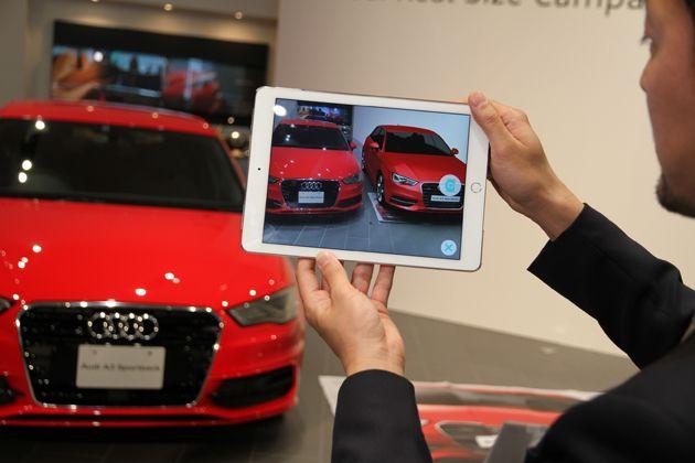 [2015.04.16 Audi A3 実物大広告 ギネス認定イベント]<br />広告に埋め込まれたARマーカーをスマホや…