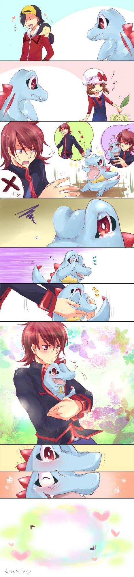 Tsundere little Silver XD  Silver is my fav trainer after red & blue