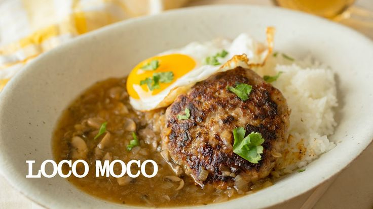 How To Make Loco Moco (Recipe) ロコモコの作り方 (レシピ)