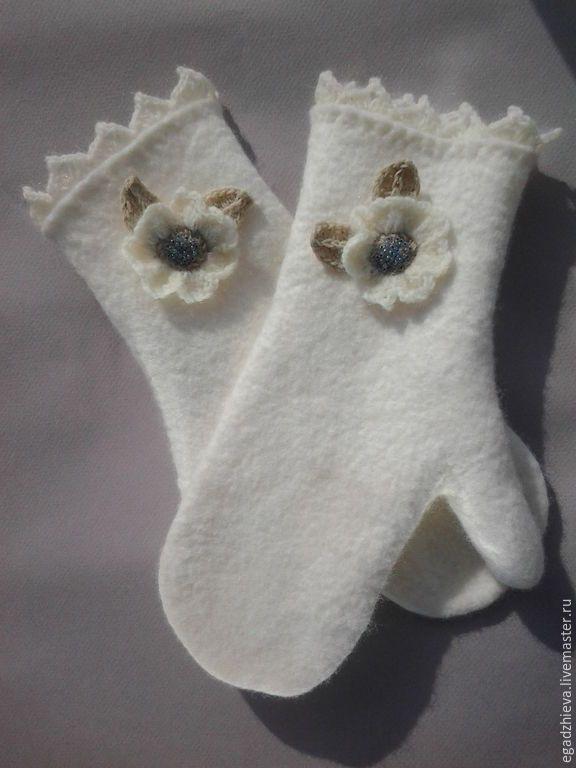 Купить Варежки валяные любимые рукавички - белый, однотонный, валяные варежки, рукавички, рукавицы