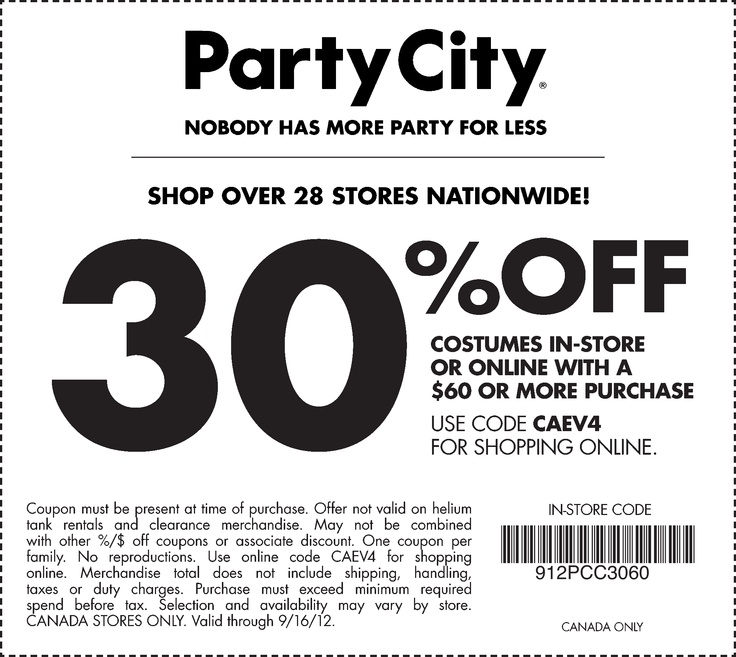 Party City Printable Coupon for Halloween Costumes