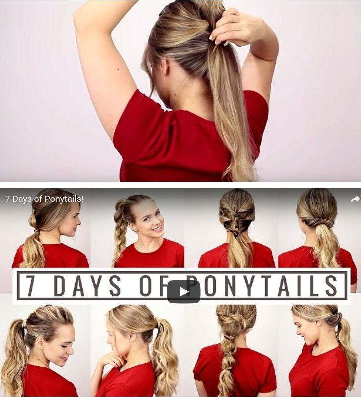 Ponytails Don't Have to Be Boring. Try These 7 Beautiful Versions! Excellent…